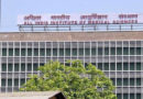 AIIMS-Delhi top medical colleges in India, says NIRF ranking 2019